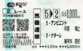 20101120124612