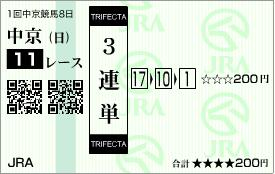20120325184228