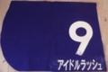 20131030191141