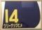 20170604122504