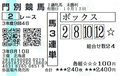 20210810212010