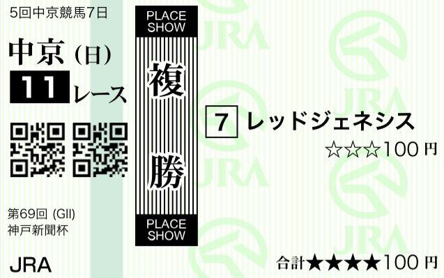 f:id:rockeyhy:20210926125406j:plain:w260