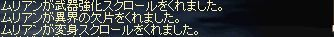 f:id:rockheart1226:20070725011247j:image