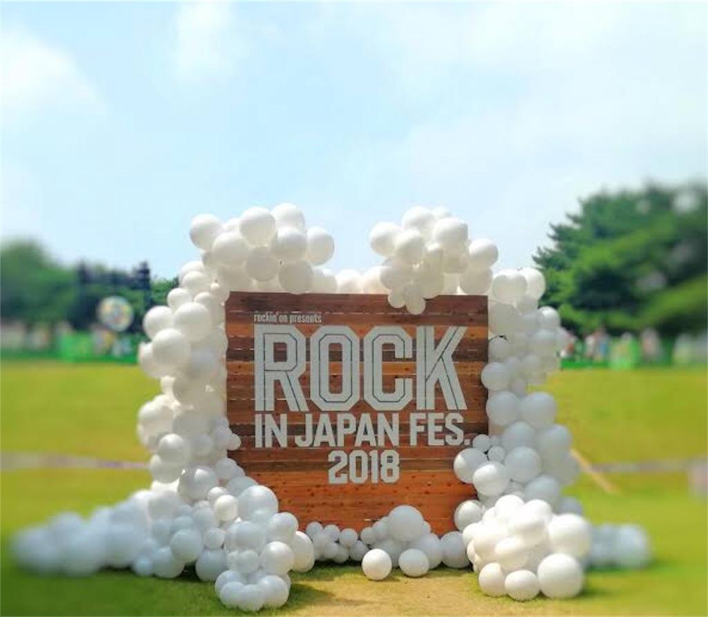f:id:rockinonman:20190509033709j:image