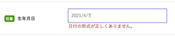 f:id:rockmanalive:20210407201328p:plain