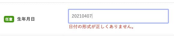 f:id:rockmanalive:20210407201404p:plain