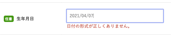 f:id:rockmanalive:20210407201429p:plain