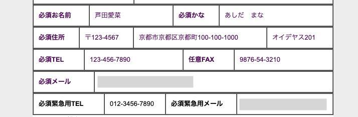 f:id:rockmanalive:20210408090104j:plain