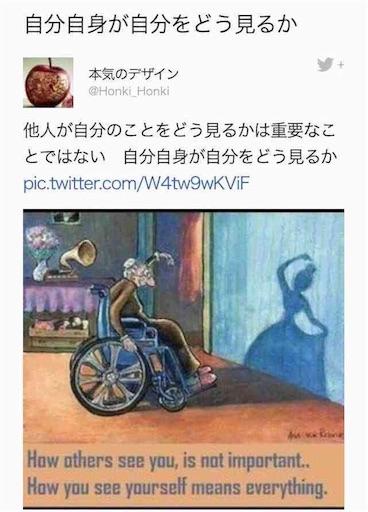 f:id:rockmanlife123:20171028193314j:image