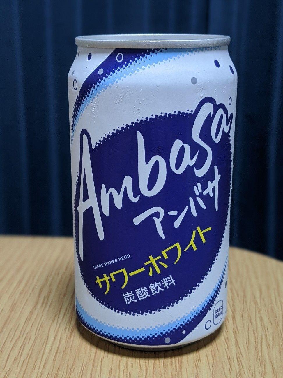 飲み物 アンバサ