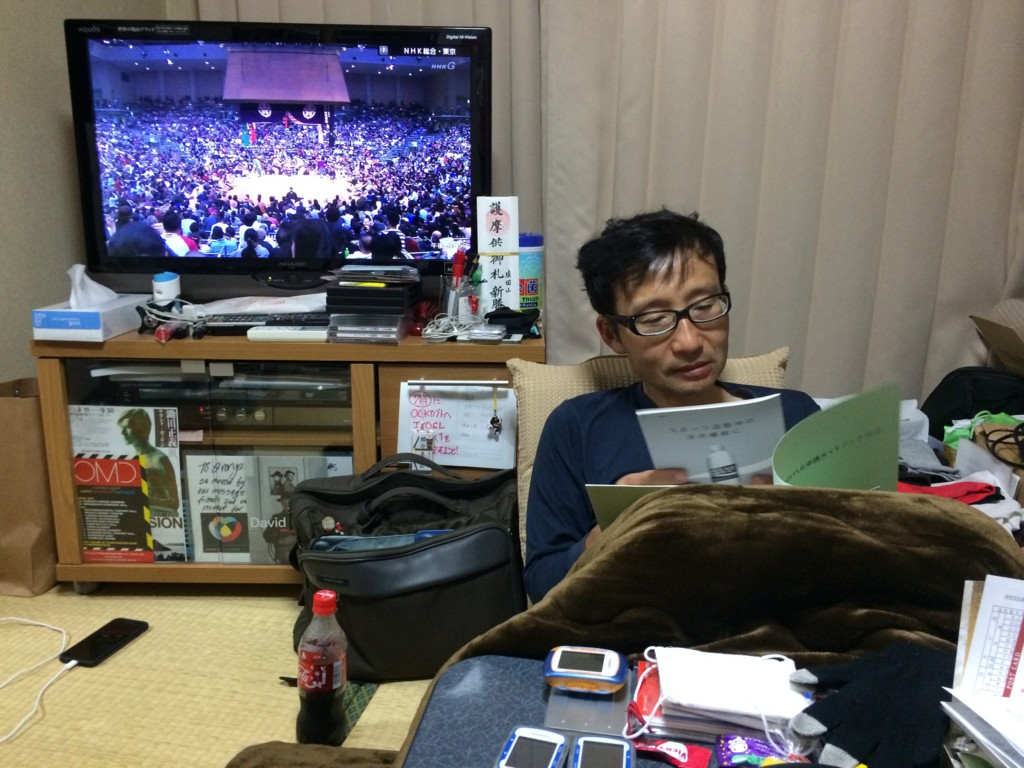 f:id:rockmutsumi:20161114174618j:plain