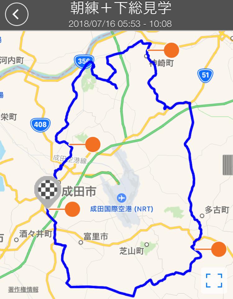 f:id:rockmutsumi:20180716104545j:plain