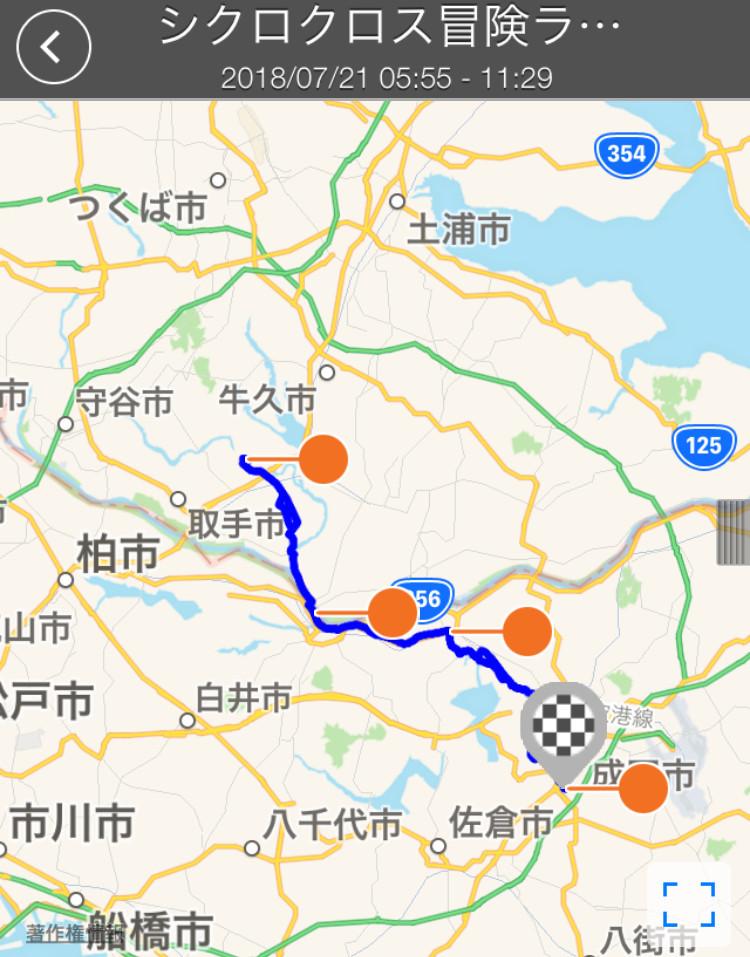 f:id:rockmutsumi:20180721181535j:plain