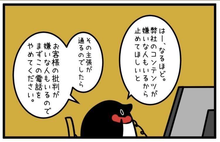 f:id:rockmutsumi:20180725145641j:plain