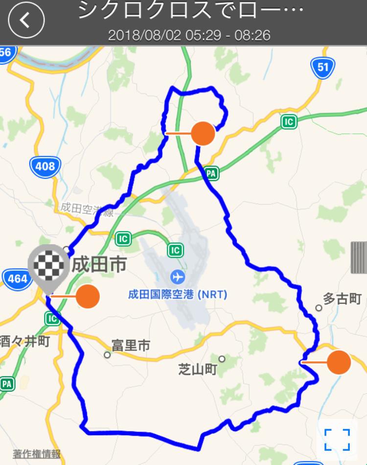 f:id:rockmutsumi:20180802100759j:plain