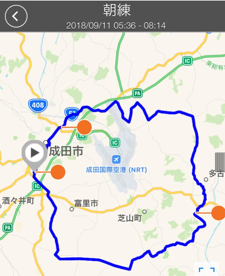 f:id:rockmutsumi:20180911190624j:plain