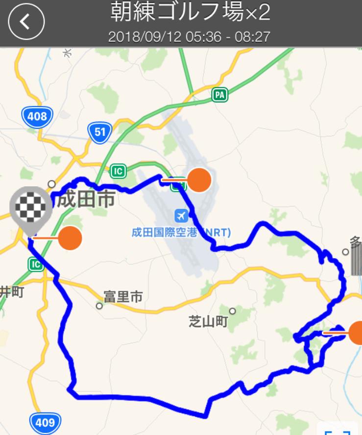 f:id:rockmutsumi:20180912160505j:plain