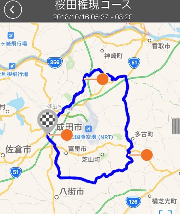f:id:rockmutsumi:20181016082137j:plain
