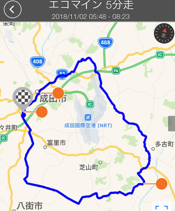 f:id:rockmutsumi:20181102153601j:plain