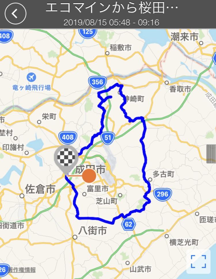 f:id:rockmutsumi:20190818163543p:plain