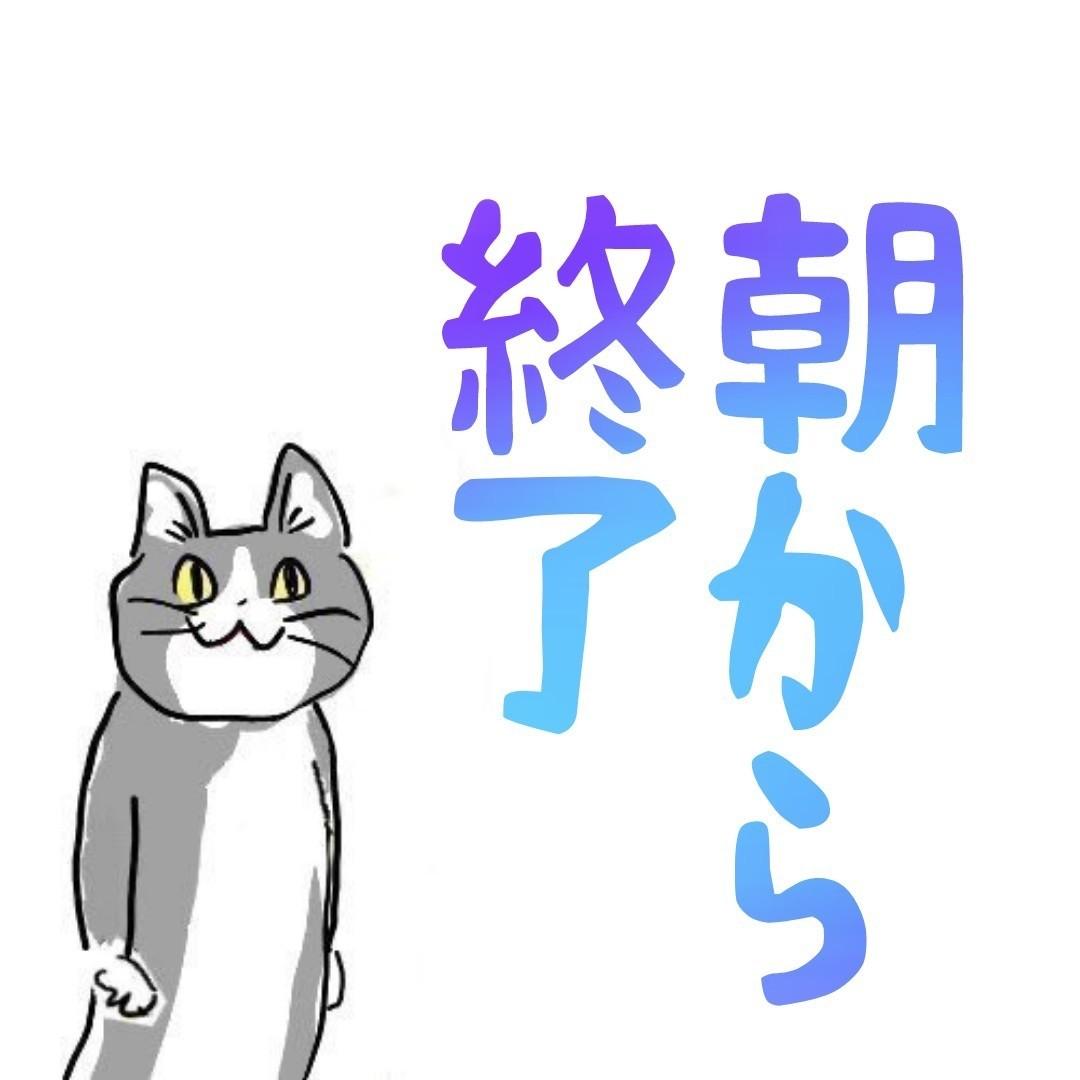 f:id:rockmutsumi:20210920153426j:plain