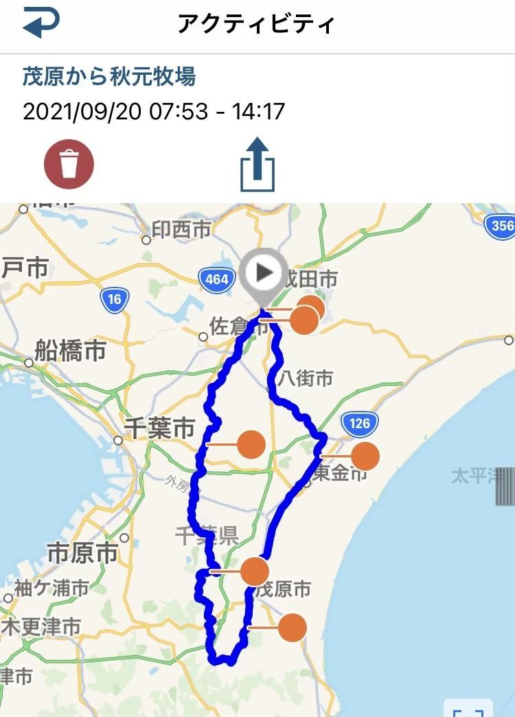 f:id:rockmutsumi:20210921121112j:plain