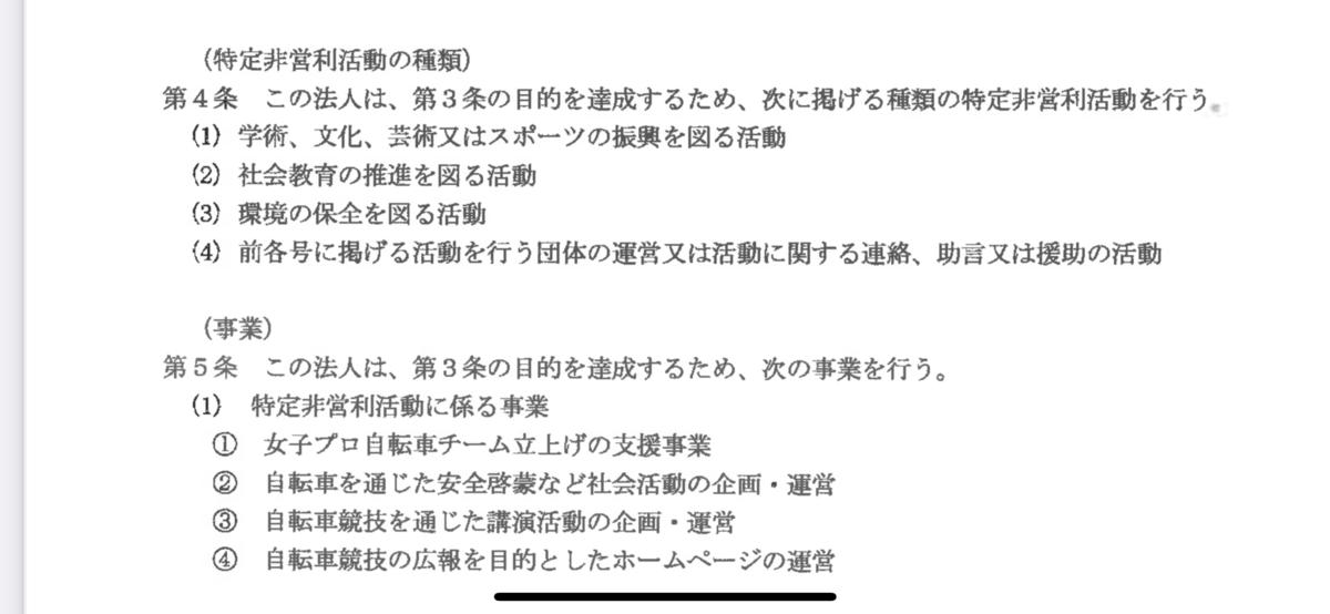 f:id:rockmutsumi:20210921122733p:plain