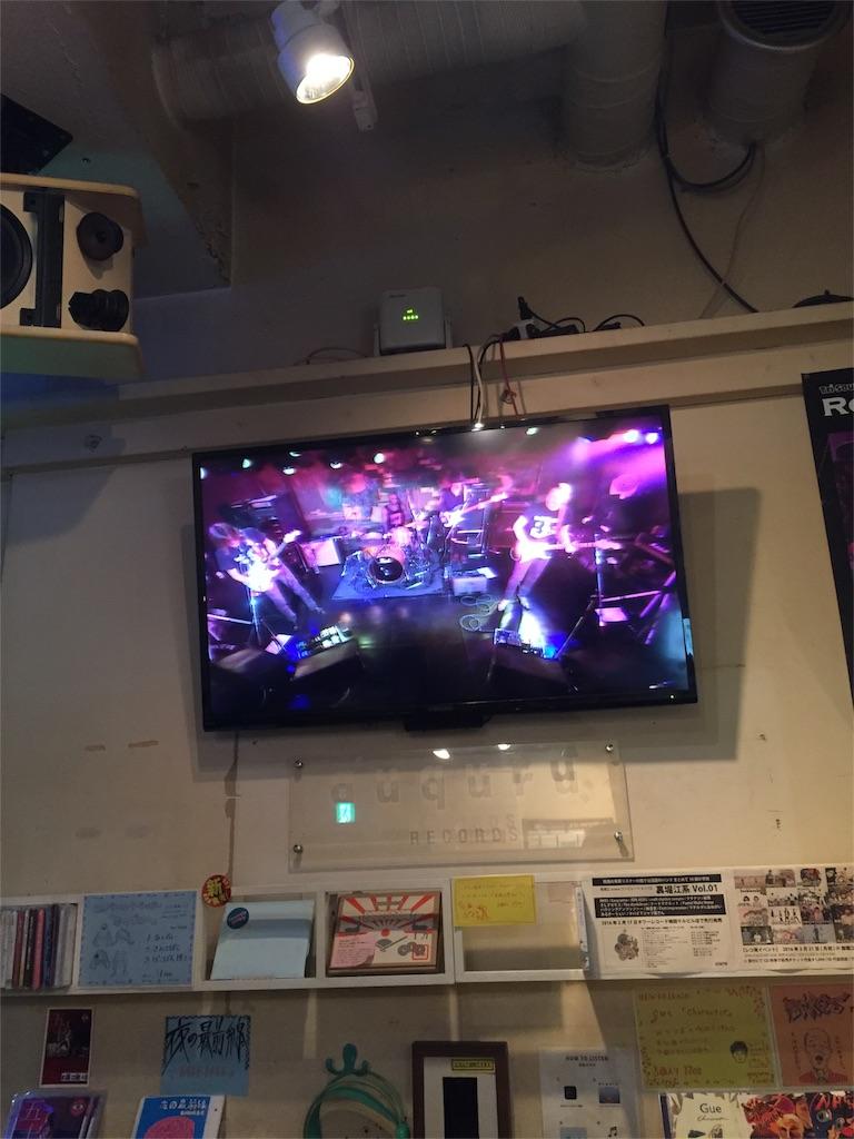 f:id:rockn-guitar:20161005152300j:image