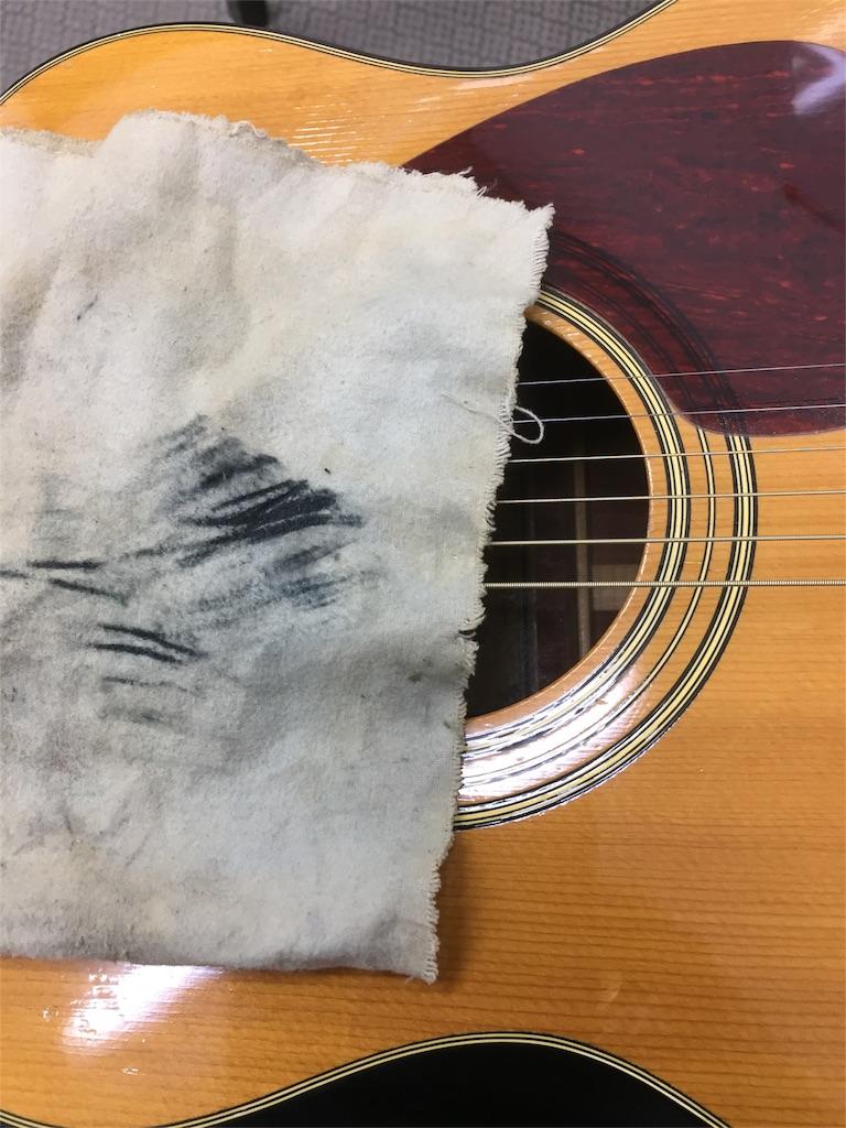 f:id:rockn-guitar:20161026215608j:image