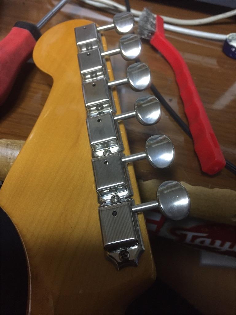 f:id:rockn-guitar:20170228235928j:image