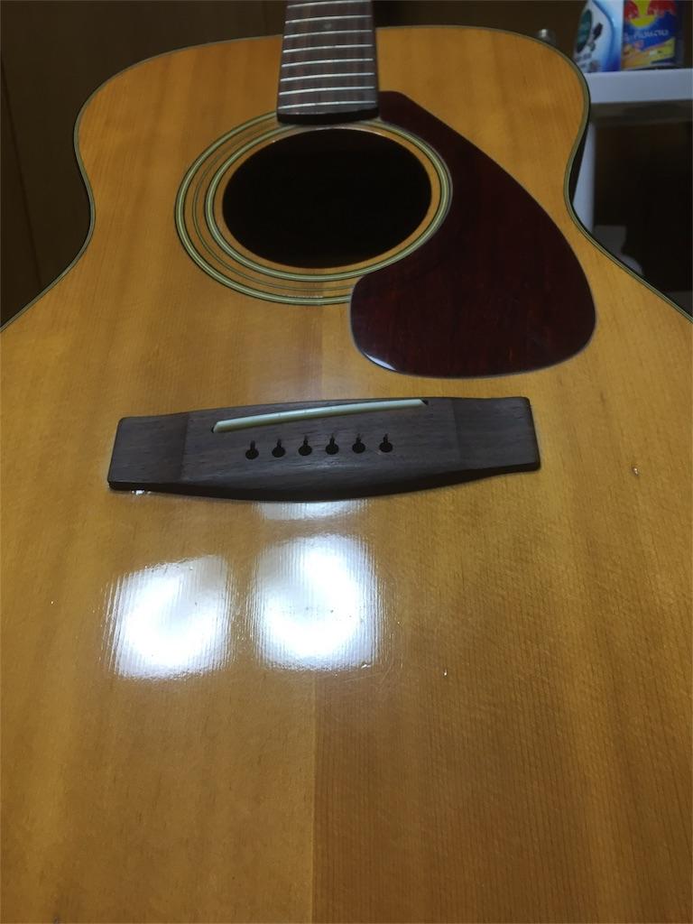 f:id:rockn-guitar:20170309203533j:image
