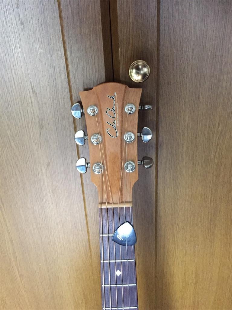 f:id:rockn-guitar:20170418155737j:image