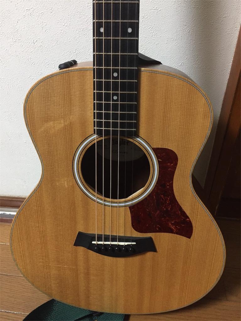 f:id:rockn-guitar:20171118230454j:image