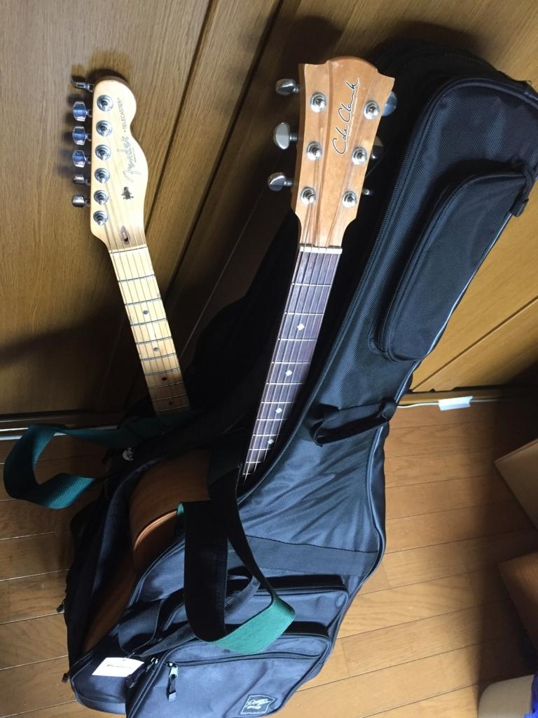 f:id:rockn-guitar:20180222180920j:plain