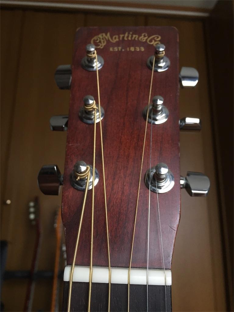 f:id:rockn-guitar:20180620160128j:image