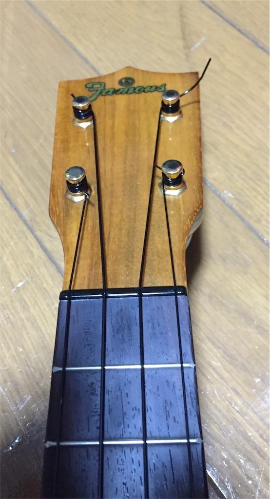 f:id:rockn-guitar:20180825075708j:image