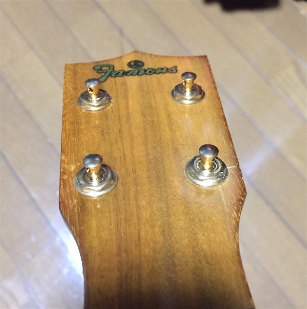f:id:rockn-guitar:20180825082517j:image