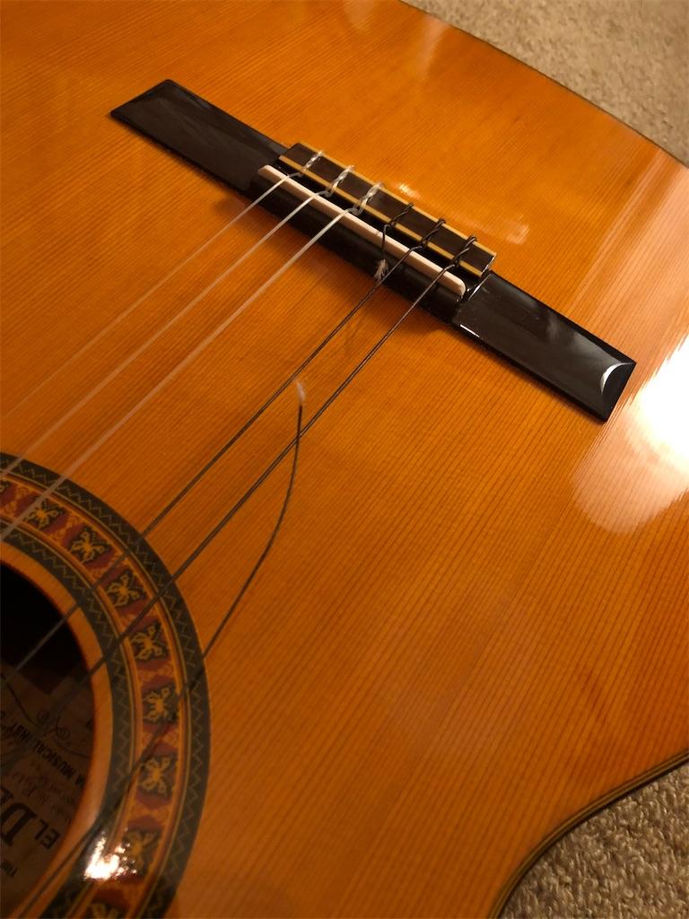 f:id:rockn-guitar:20200715110049j:image