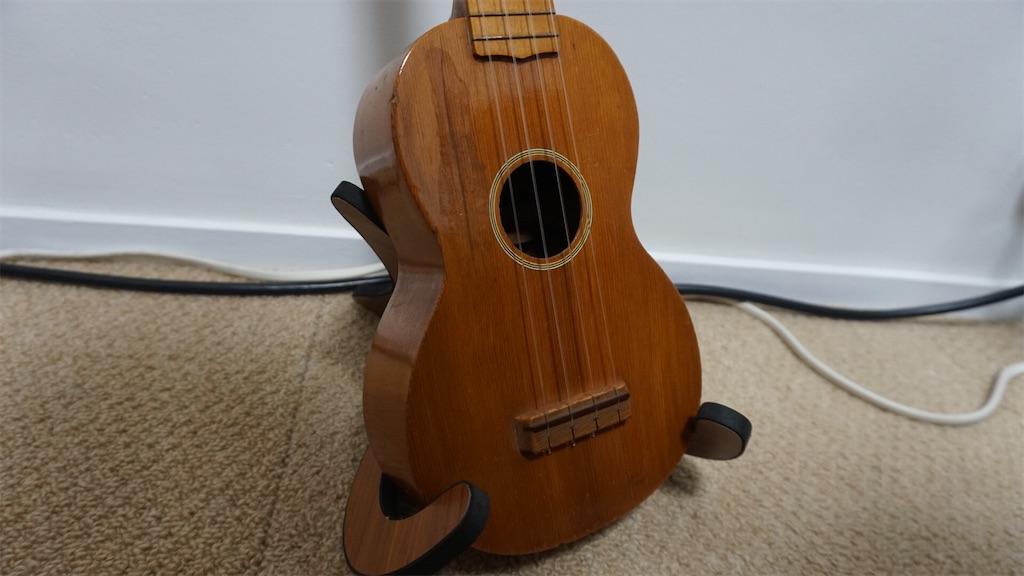 f:id:rockn-guitar:20210608173845j:image