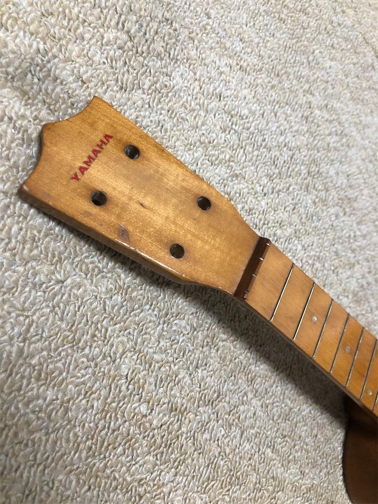 f:id:rockn-guitar:20210626110734j:image