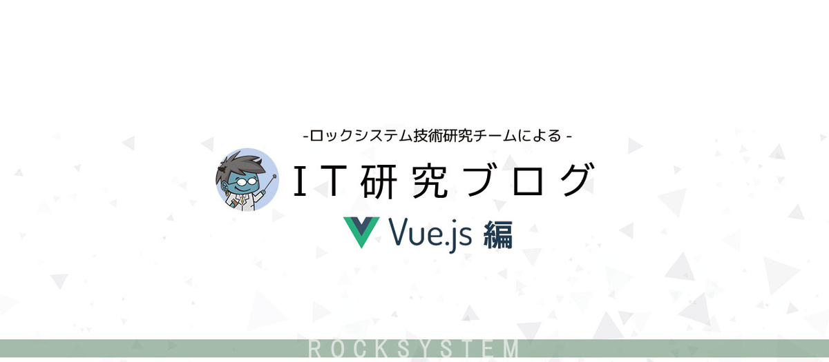 f:id:rocksystem6611:20200727185525j:plain