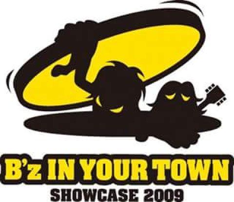 showcase2009