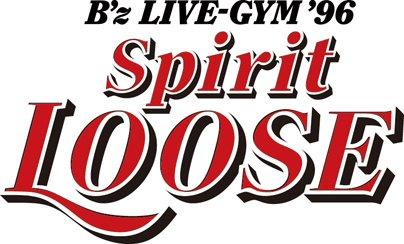spiritloose