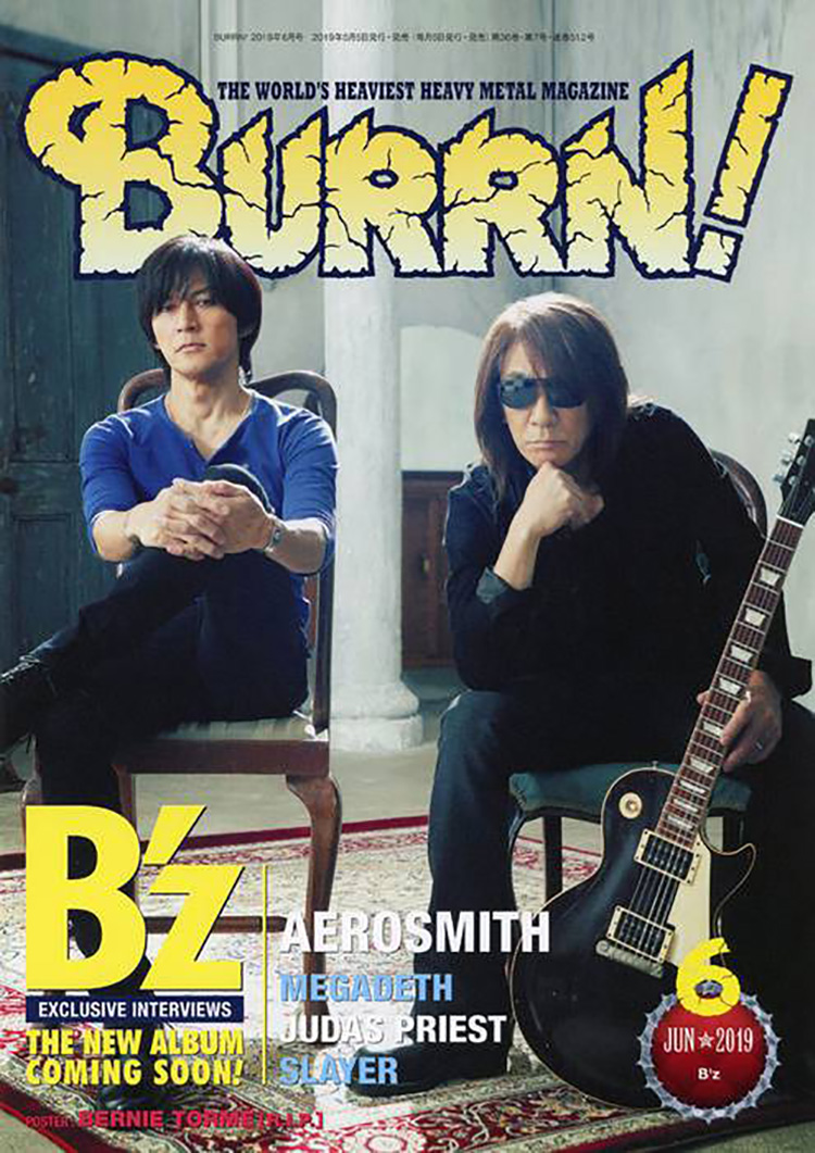 BURRN!6月号表紙
