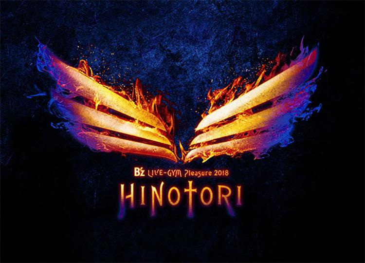HINOTORIロゴ