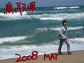 20080526205041