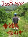 20080528171622