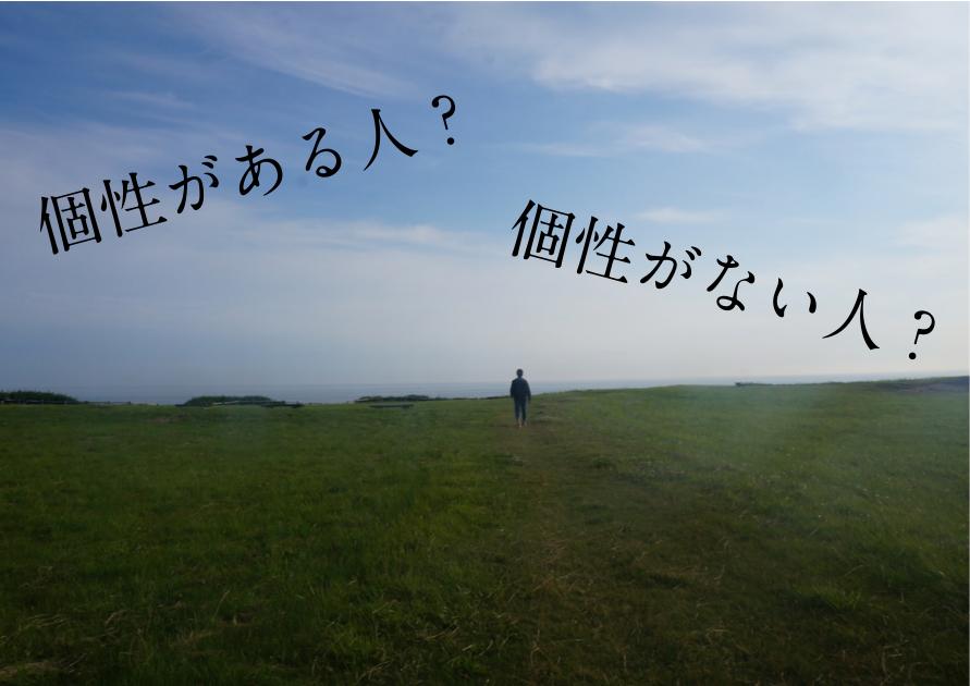 f:id:rodantanbike:20170105015846p:plain