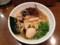 らーめん(並)+半熟煮卵 121110