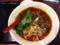炭鶏麺紅 130813